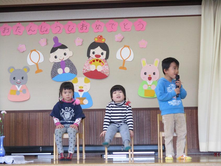 ☆3月生まれのお誕生会☆